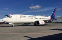 """В аэропорт """"Борисполь"""" зашла грузинская авиакомпания"""