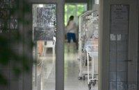 Лікарні не пускають в реанімацію кожного п'ятого відвідувача, - дослідження