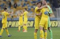 Сборная Украины поднялась на 1 позицию в обновленном рейтинге ФИФА