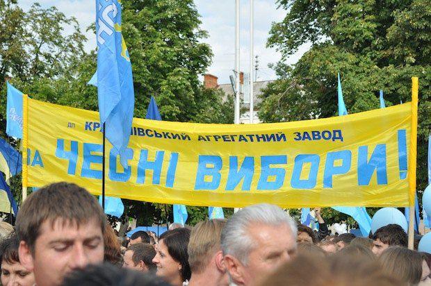 Жоден, заявлений Партією регіонів кандидат у народні депутати, не пройшов іспиту на довіру виборців