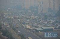 У СЕС заявили, що з повітрям у Києві все гаразд