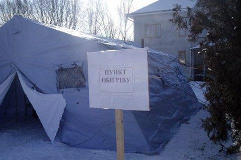 В Киеве возобновят работу пунктов обогрева