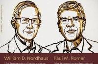 Нобелівську премію з економіки вручили американцям Вільяму Нордхаусу і Полю Ромеру