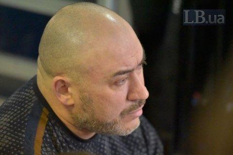 Суд постановил вернуть Крысина из колонии Торецка в Лукьяновское СИЗО