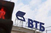 ВТБ Банк отправлен на ликвидацию