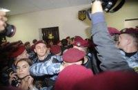 ГПУ разберется с сегодняшними беспорядками в суде
