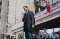Царев пообещал донецким сепаратистам стать лидером юго-востока