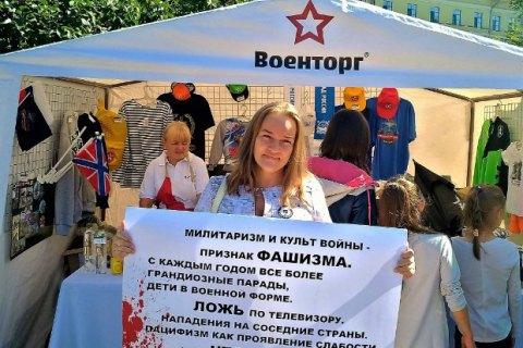 """""""Антивоєнний комітет"""" вимагав від іноземних дипломатів сприяти припиненню війни Росії проти України"""