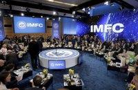 МВФ зняв вікові обмеження для посади директора через вік головної кандидатки