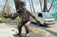 До дня Києва у парку Муромець відкриють скульптуру Малюка-серфінгіста