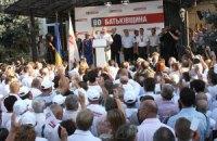 Тисячі опозиціонерів зібралися в центрі Києва з нагоди Дня Незалежності