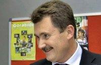 """""""Іспанія - це потенційно великий споживчий ринок для нашої продукції"""", - посол України в Мадриді"""