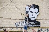 Активисты пришли под офис Медведчука в Киеве с требованием способствовать освобождению политузников (добавлены фото)