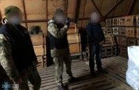 СБУ разоблачила схему на закупках элементов военного снаряжения более чем на миллион гривен