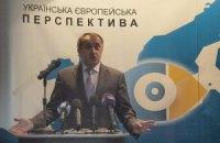 Данилишин вернулся в Украину