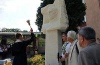 Во Львове установили памятник Стусу