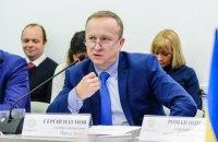 Нацбанк погодив кандидатуру Сергія Наумова на посаду голови правління Ощадбанку