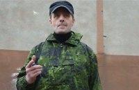 """У Росії колишній польовий командир """"ДНР"""" Безлер виграв суд у Bellingcat"""