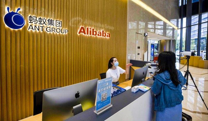 Штаб-квартира Ant Group у Ханчжоу, Китай, 27 вересня 2020 року