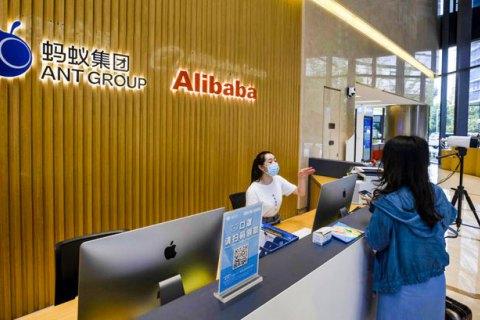 Як Китай посилює тиск на технологічні компанії