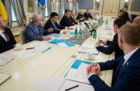 Україна заборонить російському бізнесу брати участь у приватизації