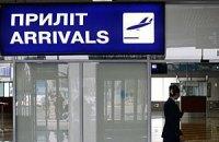 """Рейси з """"Борисполя"""" до Франції виконуються у штатному режимі"""