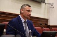 Кличко звільнив відповідального за Генплан Києва