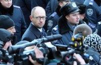 Яценюк: власть хочет арестовать оппозиционных лидеров