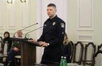 Назначен глава Полицейской академии Украины