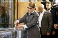 Тимошенко проголосувала на виборчій дільниці в Києві