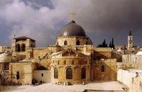У Єрусалимі у неділю храм Гробу Господнього відкриють для вірян