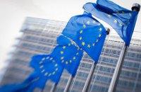 На саміті ЄС засудили незаконні, провокаційні та деструктивні дії Росії