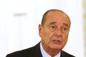 Во Франции начинают судить Ширака