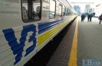 """""""Укрзализныця"""" не планирует менять маршруты из-за военного положения"""