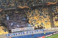 Динамовские фаны в матче Лиги Европы вывесили на трибуне очередной провокационный баннер