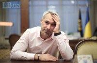 Рябошапка став старшим групи прокурорів у справі Пашинського