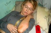 Генпрокуратура: ніхто Тимошенко не бив, вона вдарилася сама