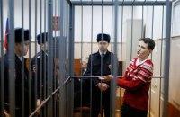 ФСВП РФ повідомила про згоду Савченко частково припинити голодування