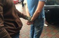 Управляющий филиала Укрэксимбанка задержан за взятку