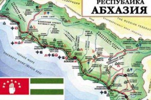 """У будівлі """"уряду"""" Абхазії сталася стрілянина"""