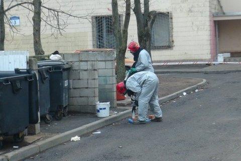 В Минске на помойке возле жилых домов нашли ведро с радиоактивным ураном