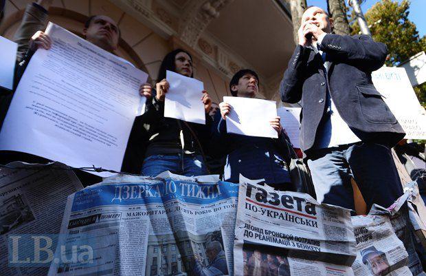 Журналисты протестуют против закон о клевете