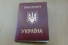 Украина прекращает выдачу старых загранпаспортов