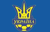 Матч плей-офф Украина проведет со зрителями