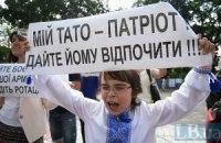 Матери и жены военных, задействованных в АТО, пикетировали Верховную Раду