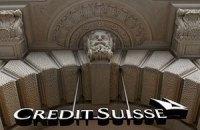 Швейцарские банки начали массово закрывать счета россиян