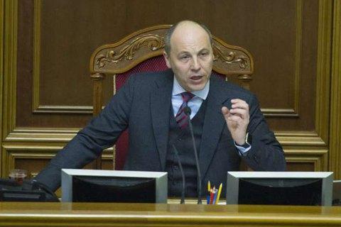 Рада розгляне законопроект щодо Донбасу 19-21 грудня
