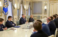 """Порошенко поблагодарил украинскую делегации в ПАСЕ """"за победу"""""""