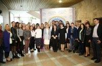 Юлия Светличная и Мари Йованович встретились с будущими госслужащими