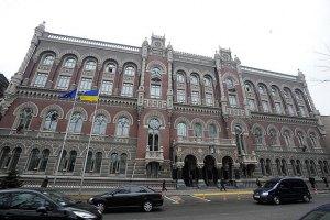 Валютные резервы Украины могут упасть ниже критического уровня